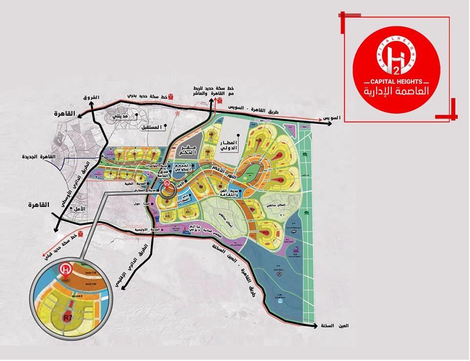 كابيتال هايتس 2 العاصمة الإدارية الجديدة