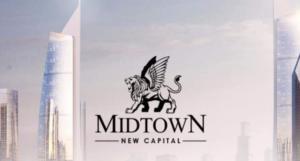 ميد تاون العاصمة الإدارية الجديدة