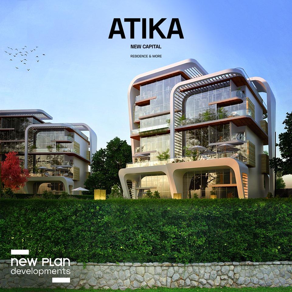 اتيكا العاصمة الإدارية الجديدة