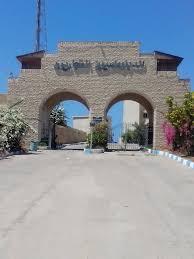 قرية التجاريين الساحل الشمالي